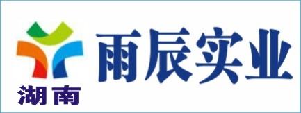 湖南雨辰实业有限公司.运动宝贝邵阳早教中心-怀化招聘