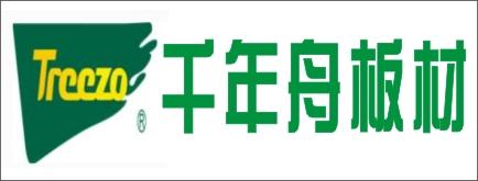 邵阳千年舟板材-怀化招聘