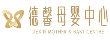 邵阳德馨母婴服务有限公司-怀化招聘