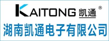 湖南凯通电子有限公司-怀化招聘