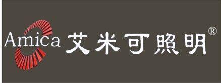 邵阳市湘桂黔建材城艾米可照明营销中心-怀化招聘