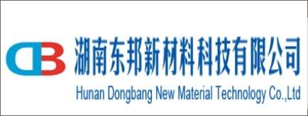 湖南东邦新材料科技有限公司-怀化招聘