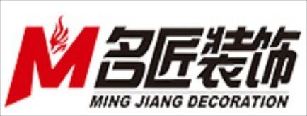 湖南省名匠装饰设计工程有限公司-怀化招聘