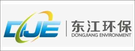 湖南东江环保投资发展有限公司-怀化招聘