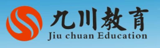 湖南九川天下教育科技有限公司邵阳分校-怀化招聘