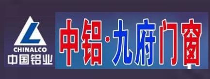 新邵县朝阳铝材营销中心-怀化招聘