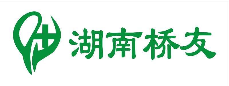 湖南省桥友医疗器械公司-怀化招聘